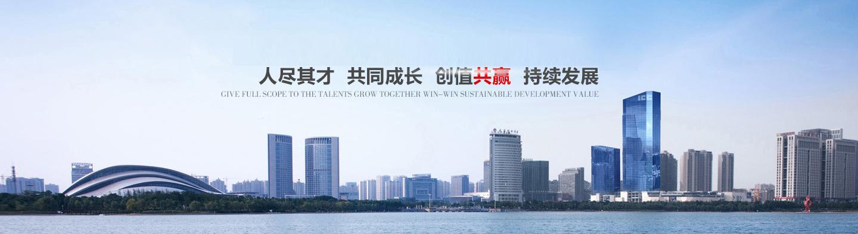 安徽中安众邦房产代理销售有限公司(集团总部)