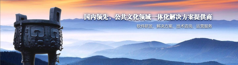 安徽华博胜讯信息科技股份有限公司